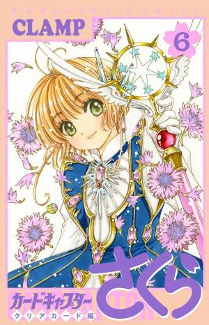 Card captor Sakura - Clear Card Arc # 6