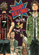 Giant Killing # 14