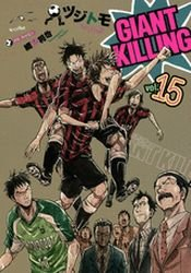 Giant Killing # 15