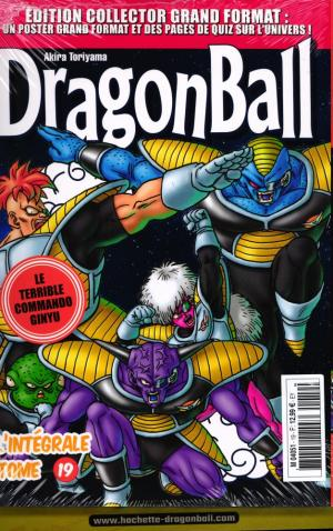 Dragon Ball 19 Collector
