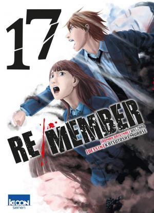 Re/member # 17