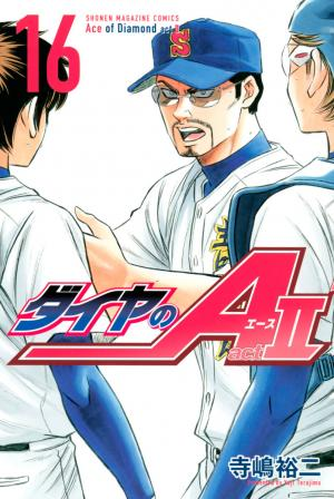 Daiya no Ace - Act II # 16