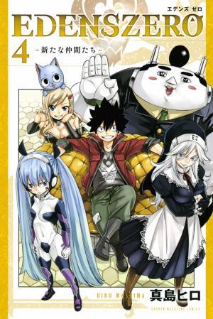 couverture, jaquette Edens Zero 4  (Kodansha)