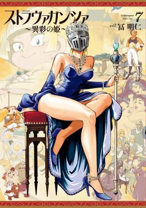 couverture, jaquette Stravaganza - La Reine au Casque de Fer 7  (Enterbrain)