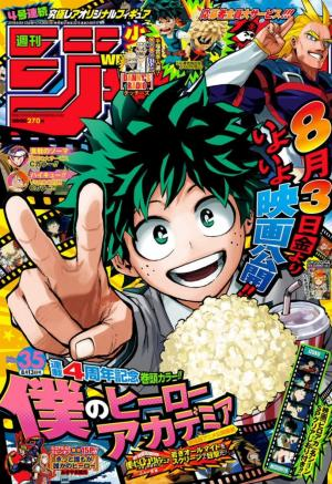 Weekly Shônen Jump édition 2018
