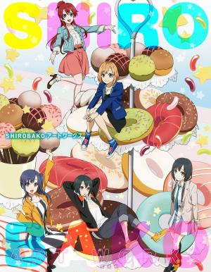 Shirobako édition simple