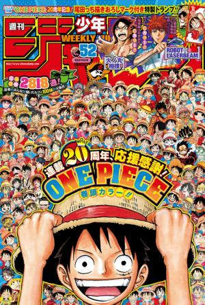 Weekly Shônen Jump édition 2017