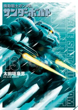 Mobile Suit Gundam - Thunderbolt 13 Simple