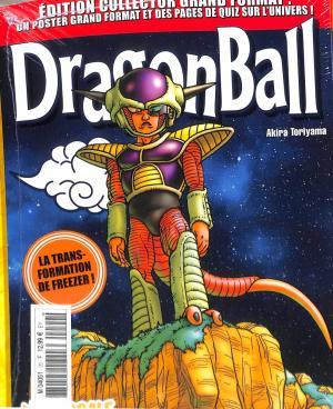 Dragon Ball 20 Collector