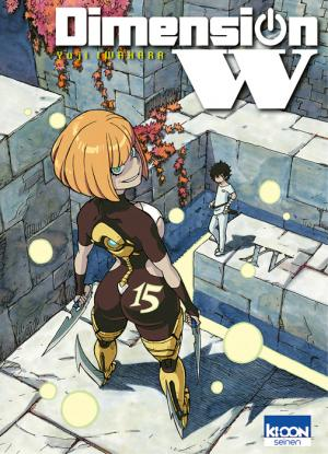 Dimension W 15 simple