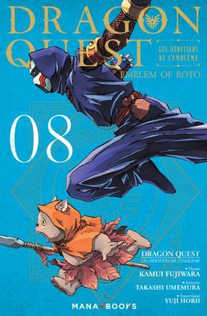 Dragon Quest - Les Héritiers de l'Emblème 8 Française