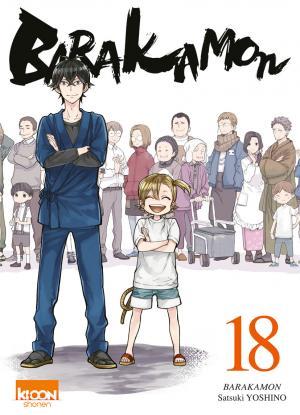 Barakamon # 18
