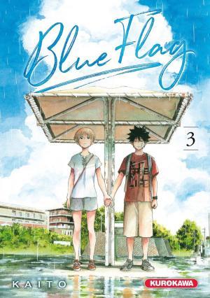 Blue flag # 3