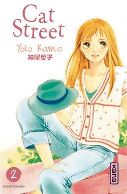 couverture, jaquette Cat Street 2  (kana)