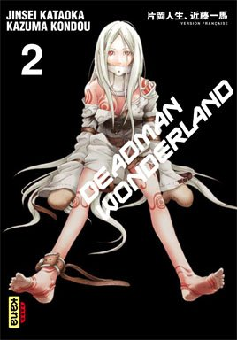 Deadman Wonderland T.2