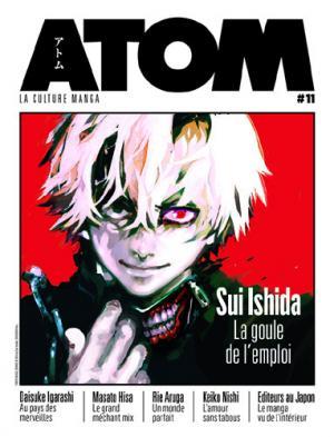 Atom 11