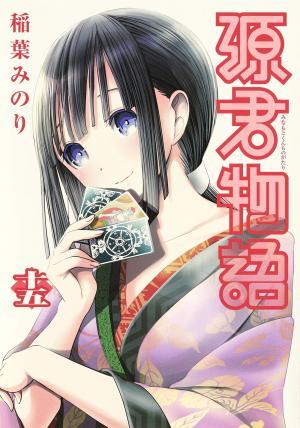 couverture, jaquette Love instruction 15  (Shueisha) Manga
