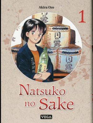 Natsuko no sake 1 simple
