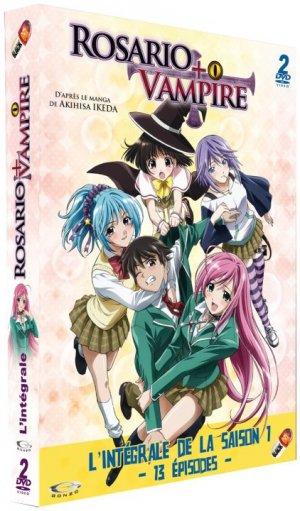 Rosario   Vampire édition Intégrale DVD