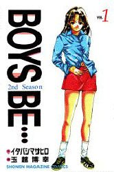 Boys Be... 2nd Season édition Japonaise