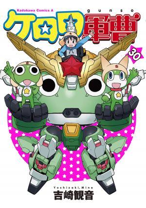 couverture, jaquette Sergent Keroro 30  (Kadokawa)