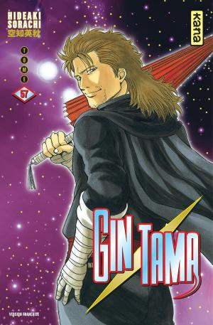 Gintama 57