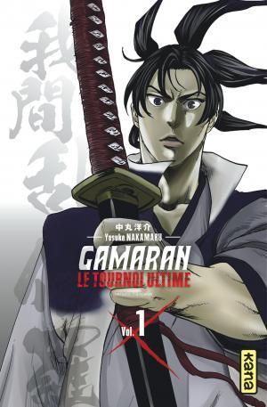 Gamaran - Le tournoi ultime édition simple