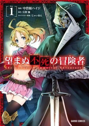 couverture, jaquette The Unwanted Undead Adventurer 1  (Overlap) Manga