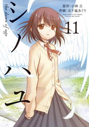 Shinohayu - The Dawn of Age 11 Manga