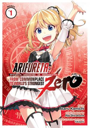 Arifureta: From Commonplace to World's Strongest Zero édition simple