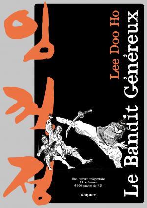 Le Bandit Généreux édition BOX 11 volumes NB 2019