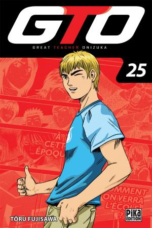 GTO # 25