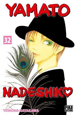 Yamato Nadeshiko 32 Simple