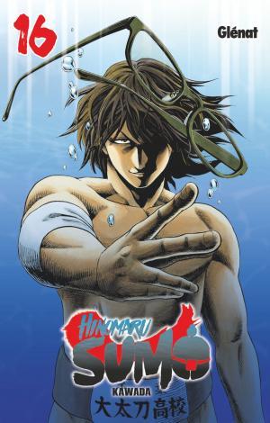 Hinomaru sumô 16