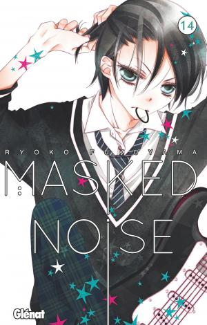 Masked noise 14 Simple