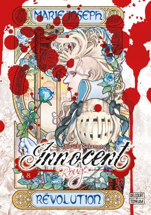 Innocent Rouge 8 Simple