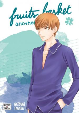 Fruits Basket Another 3 Simple