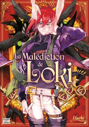 La malédiction de Loki # 1