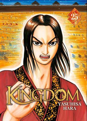 Kingdom 25 Simple