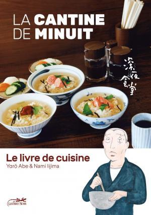Le livre de cuisine de la cantine de minuit édition simple