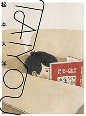 Taïyô Jisen Gashû édition simple