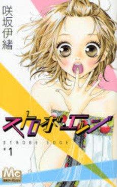 Strobe Edge édition Japonaise