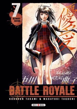 Battle Royale 7 ultimate
