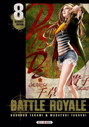 Battle Royale 8 ultimate