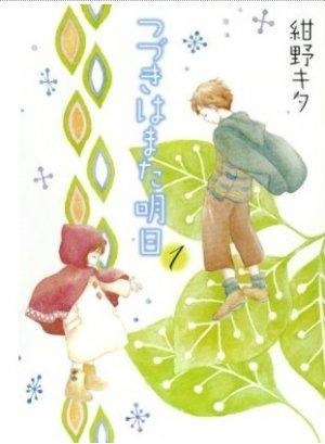 Tsuzuki wa Mata Ashita édition Japonaise
