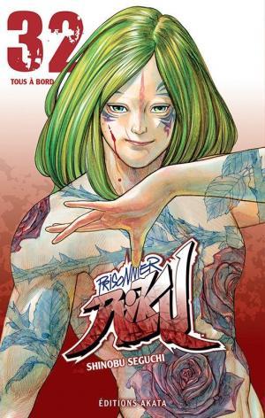 Prisonnier Riku # 32