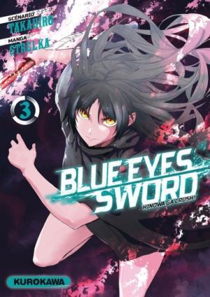 Blue Eyes Sword 3 simple