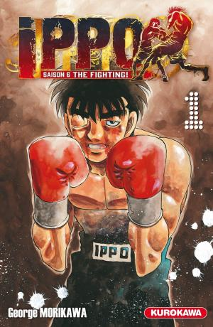 Ippo édition Saison 6 : The fighting !