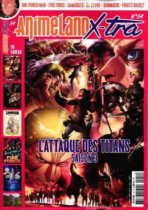 Animeland # 54