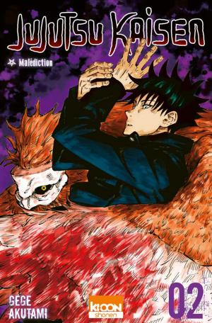 Jujutsu Kaisen 2 simple